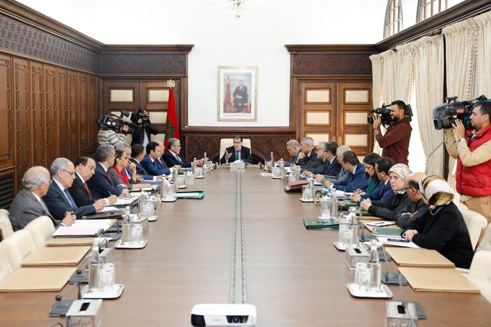 حكومة العثماني تدخل في عطلة Home Decor Conference Room Home