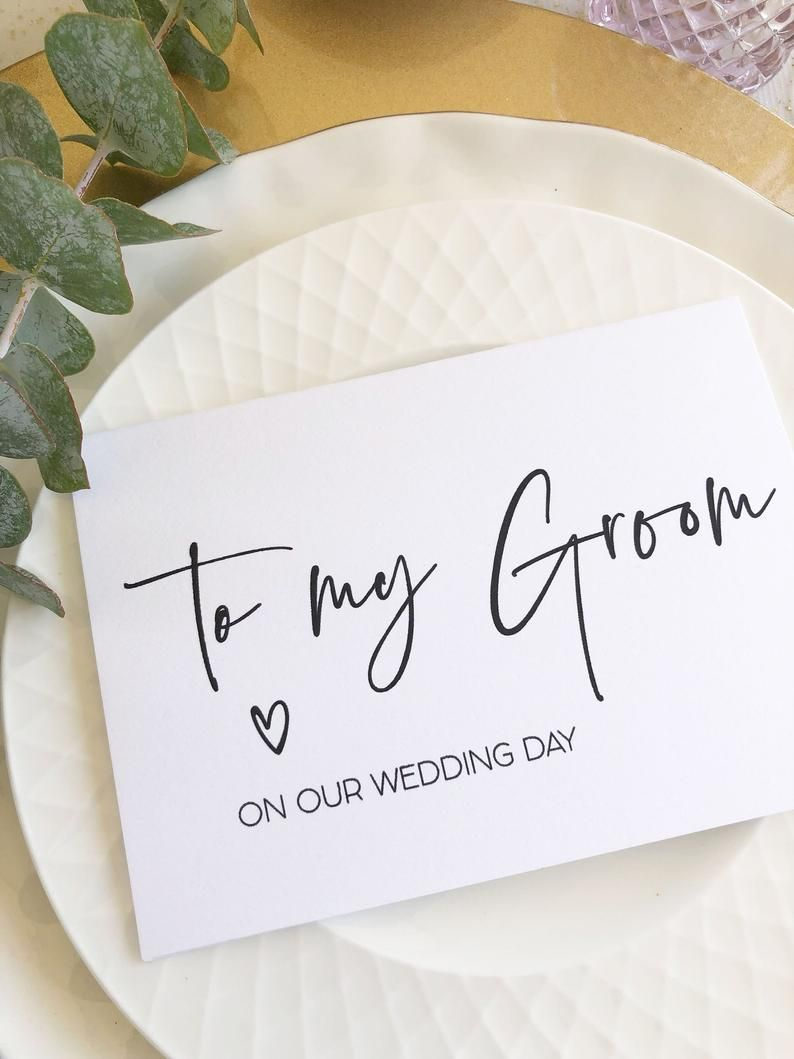 to my groom wedding card from bride to groom card