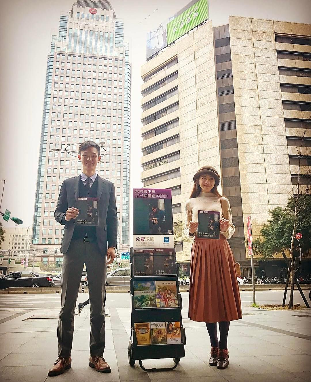 Public witnessing in Taipei, Taiwan  Photo shared by @iwaichristina