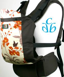 11/16/12 FYSF, Win a Butterfly Beco II Baby Carrier from DiaperJunction.com  Enter to win here:  http://www.diaperjunction.com/111612-FYSF-Win-a-Butterfly-Beco-II-Baby-Carrier-from-DiaperJunctioncom_b_467.html