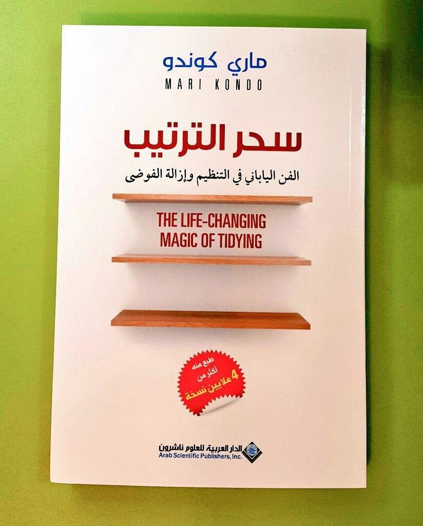 من مبادرة خط حياة جديد Books Life Changes Book Cover