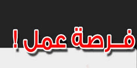وظائف أكاديمية محاضرين وأساتذة بالجامعة الاسلامية بالمدينة المنورة Humanitarian Blog Blog Posts