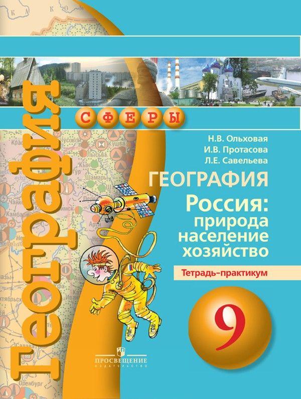 Готовые домашние задания по физике к учебнику под редакцией пинского