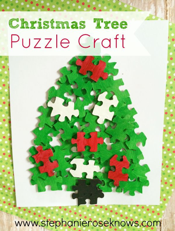 UpCycle Your Mismatched Puzzle Pieces With This Christmas Tree Puzzle Craft