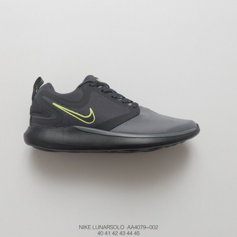 Spring And Summer Essentials Nike Lunarsolo Racing Shoes