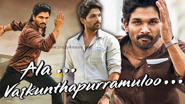Ala Vaikunthapurramuloo Hindi Dubbed Movie in 2020 (With