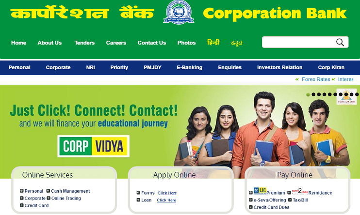 Corporation Bank Home Loan Interest Rate Eligibility Personal Loans Loan Interest Rates Loan