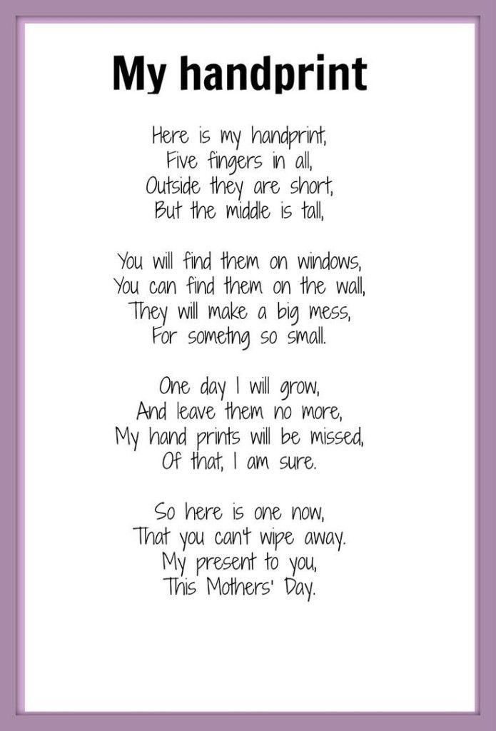 25 Mothers Day Poems to Touch Mothers Heart | Mothers Day Craft ...