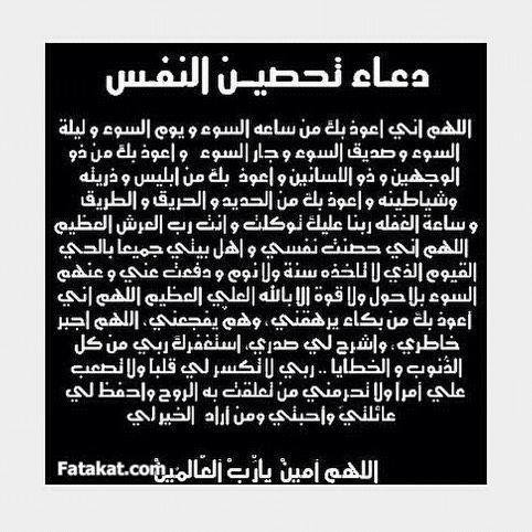 Thepug Islamic Quotes Duaa Islam Quran