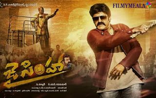 Jai Simha 2018 Telugu Movie Download Telugu Movies 2018