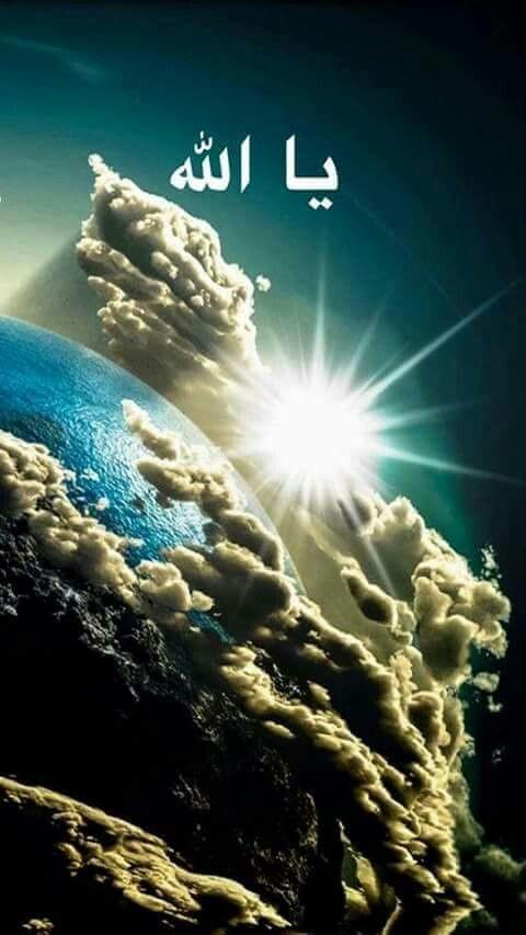 اللهم أبعد عنا قهر ا يؤلمنا وهم ا يحزننا وفكرا يقلقنا اللهم يا مالك الكون إكفنا شر ما يكون قبل أن يكون وأسعدنا برضاك Beautiful Nature Clouds Earth