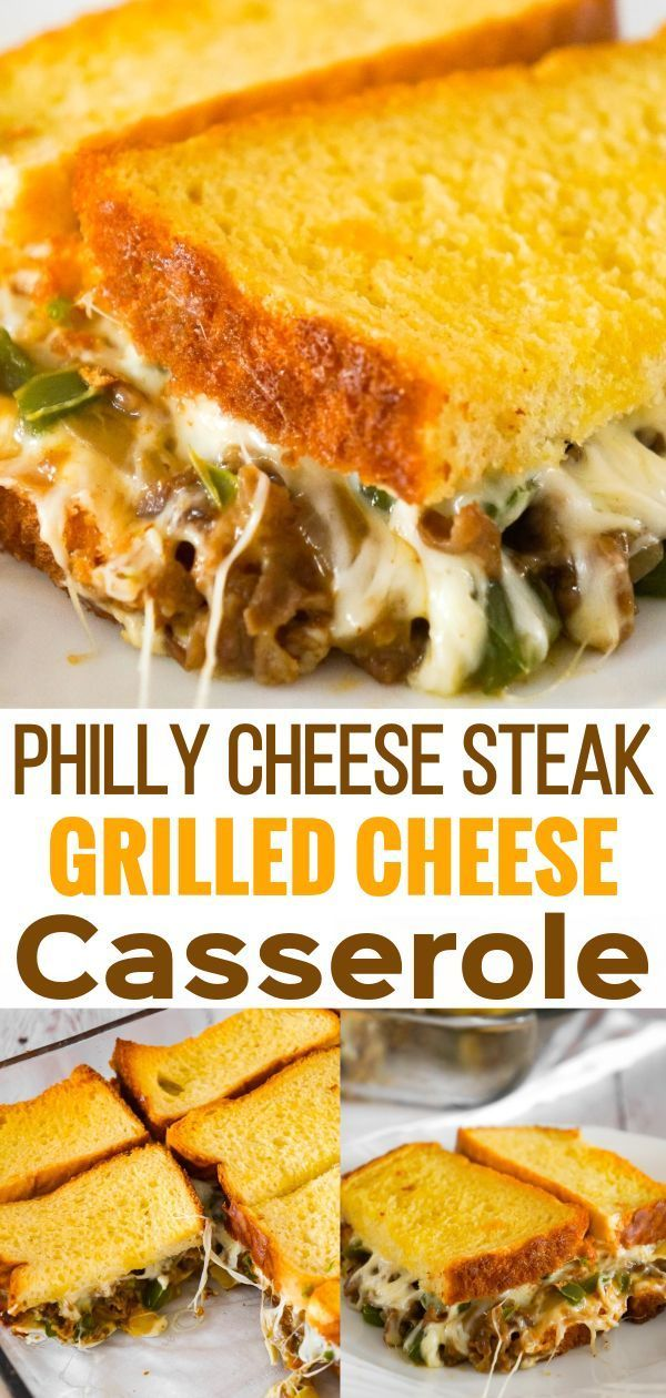 Philly Cheese Steak Grilled Cheese Casserole - This is Not Diet Food -  Philly Cheese Steak Grilled Cheese Casserole is an easy dinner recipe loaded with roast beef, onion - #4thofjuly #babyshowers #back-to-school #beattheheat #camping #casserole #cheese #Diet #diycostumes #fallfashion #father'sday #fitness #Food #graduation #grilled #grilling #halloweencostume #healthlyfoods #kidscrafts #mother'sday #nfl&ncaafootball #olympics #organizationtips #outdoors #philly #steak #summertrends #swims