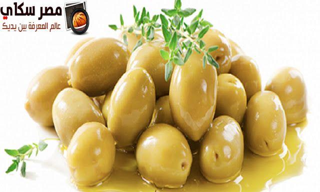 مخلل الزيتون الأخضر وخطوات التحضير Olive Marinated Olives Slow Cooker Appetizers Savory Appetizer