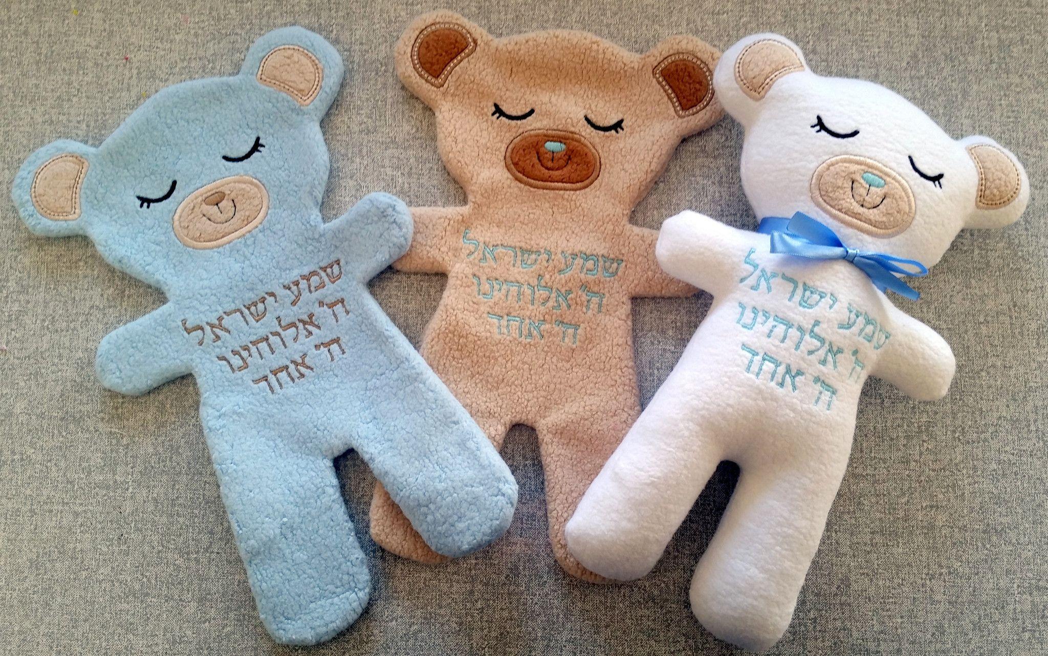 ITH TEDDY BEAR PATTERN | ITH | Pinterest