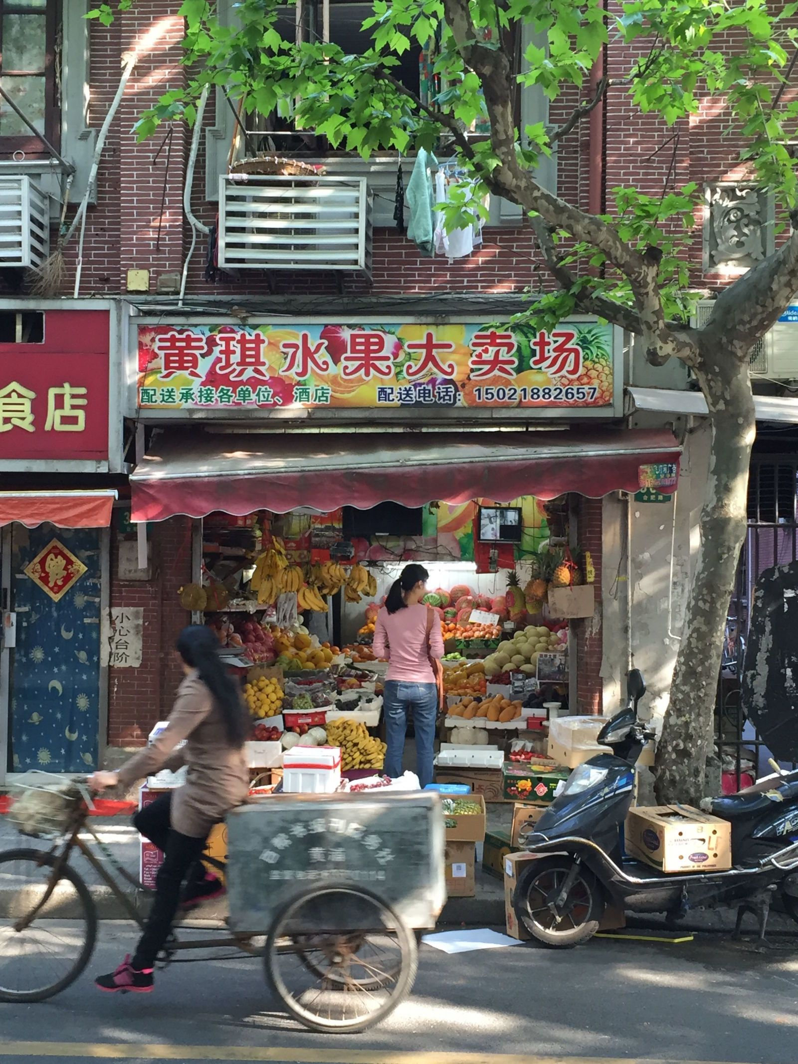 Just Back From China S Big Cities Streets In Shanghai China Shanghai Archaeological Discoveries