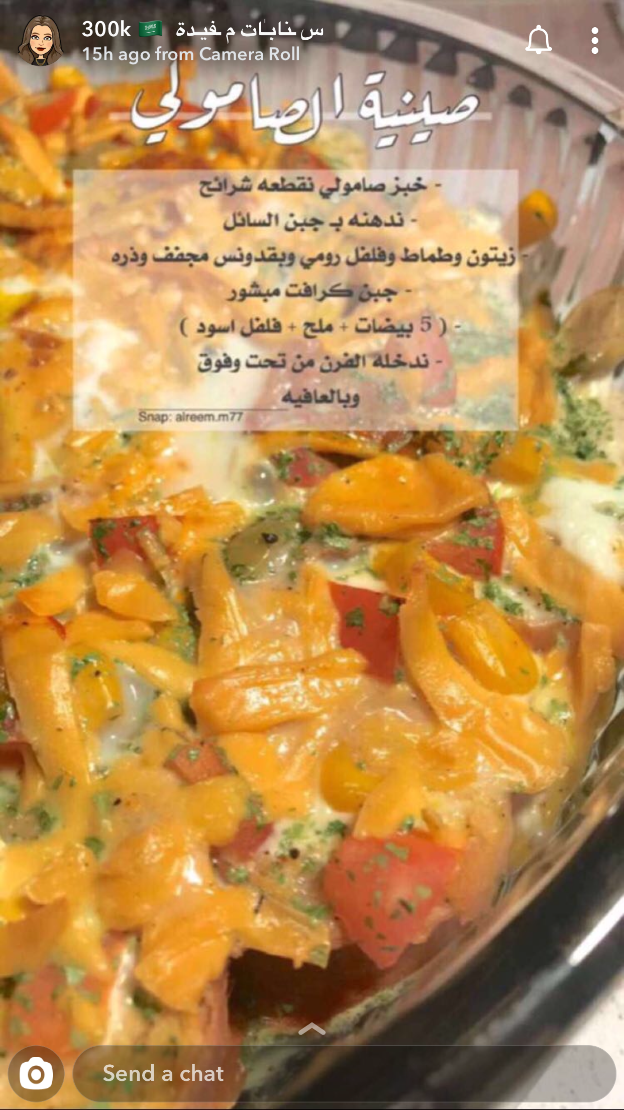 Pin By S D On وصفات موالح Cookout Food Food Receipes Recipes