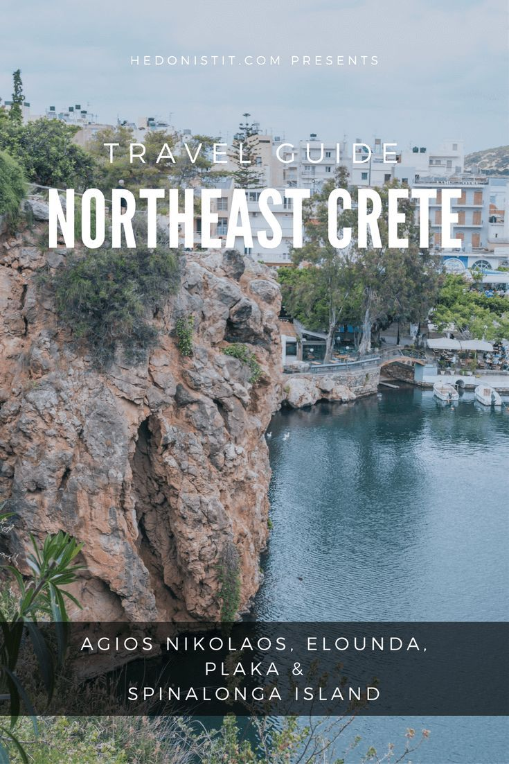 greece northeast crete agios nikolaos elounda plaka and rh pinterest com what to do in crete for a week things to do in crete on a rainy day