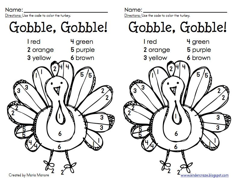 Cute Free Printable Thanksgiving Activities For Kindergarten ...