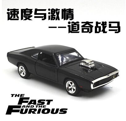 1970 Dodge Chargers R/T MINIAUTO Car Model With Stand Kids Toy Pull Back  Light Sound Fast U0026 Furious Sports Car Collection