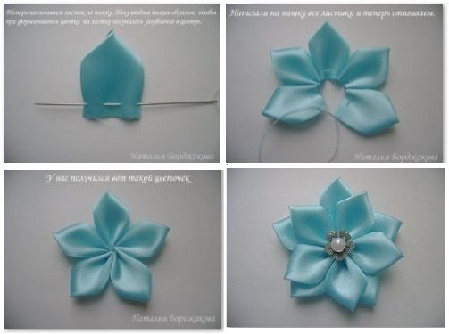 Como Hacer Flores Paso A Paso 3 Hacer Flores Con Cintas Flores De Liston Y Como Hacer Flores