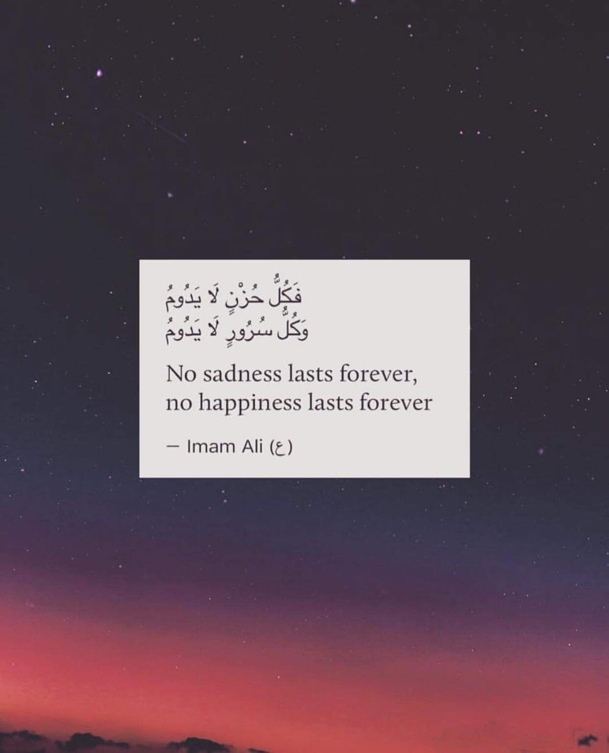 sadness #happiness | The love of my Life, Ali a s  | Hadith
