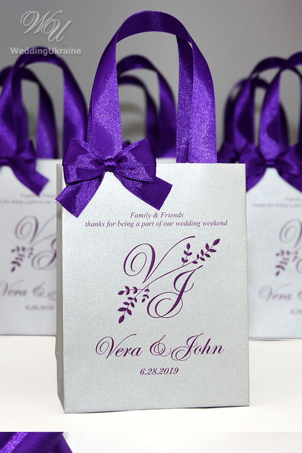 Purple Wedding Gift Bags For Small Souvenirs Personalized Silver