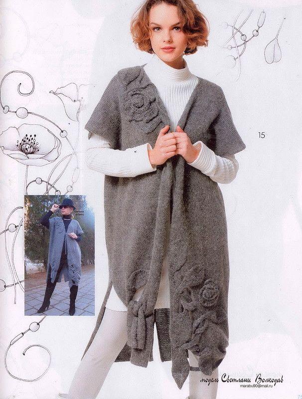 Вязание пальто бохо от волкодав 348
