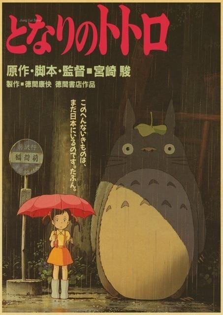 My Neighbor Totoro Original Japanese Movie Poster - Medium / 42X30cm