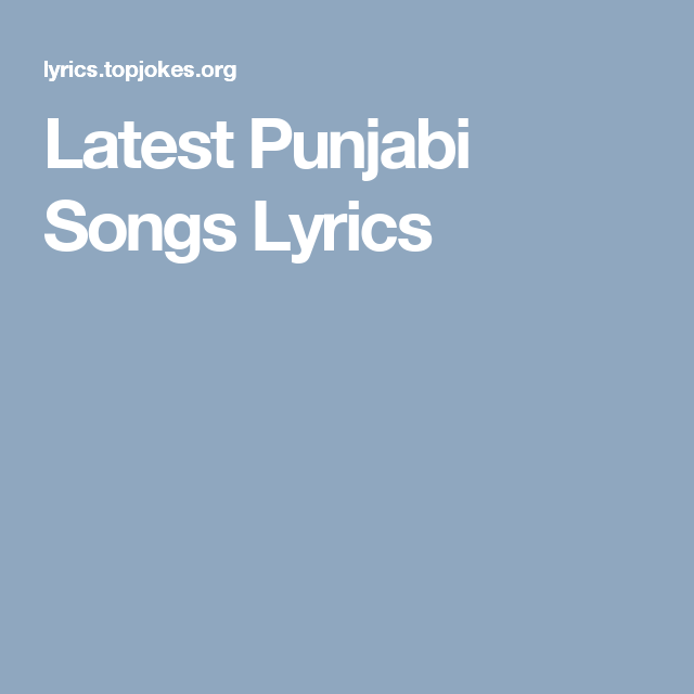 Latest Punjabi Songs 2016