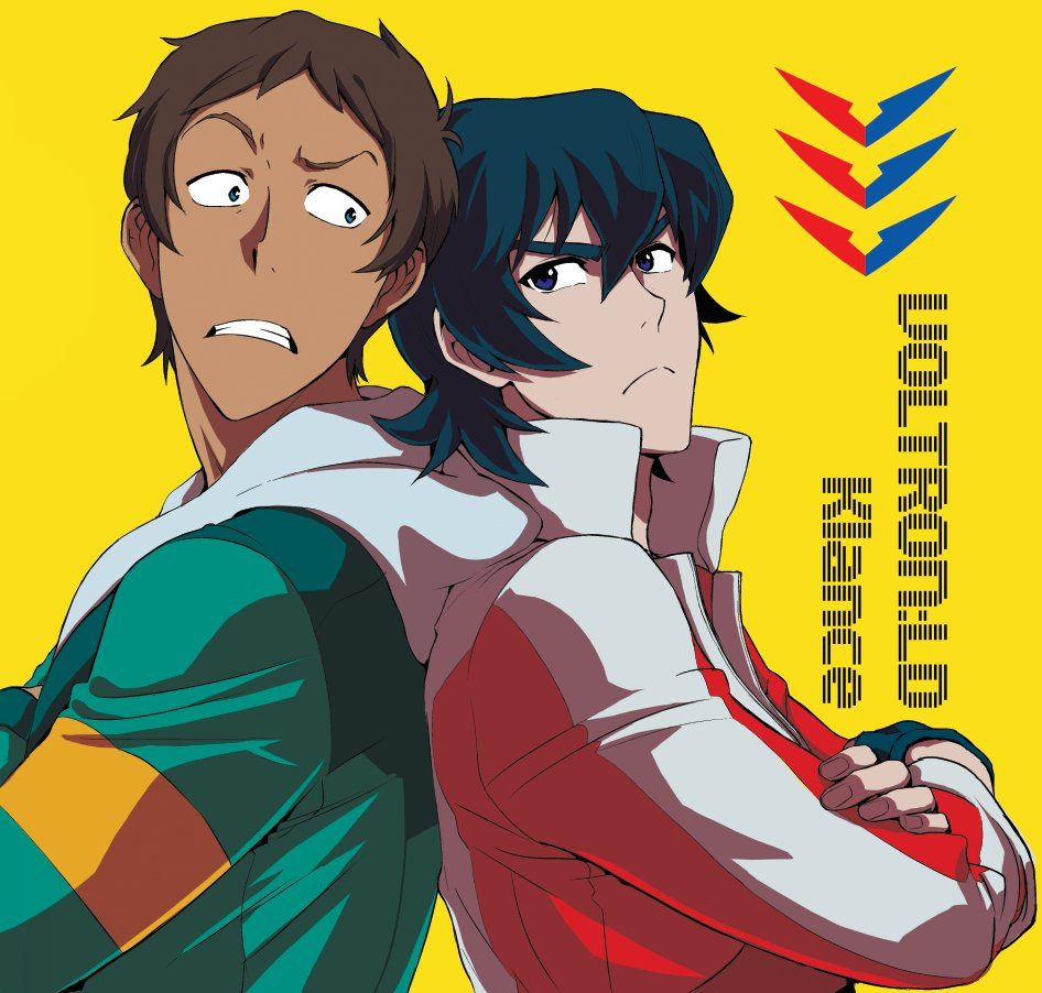 Keith VS Lance. I don't ship this, but this is so funny. from Voltron Legendary Defender