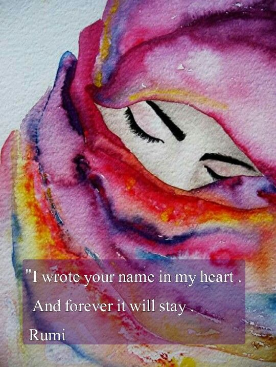Pin By Kathy Houlden On Rumi Watercolor Art Watercolor
