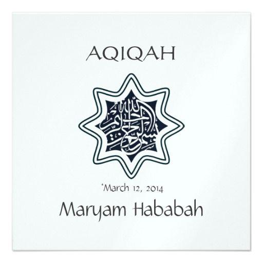 Islam Islamic Baby Aqeeqa Aqiqah Star Bismillah Invitation
