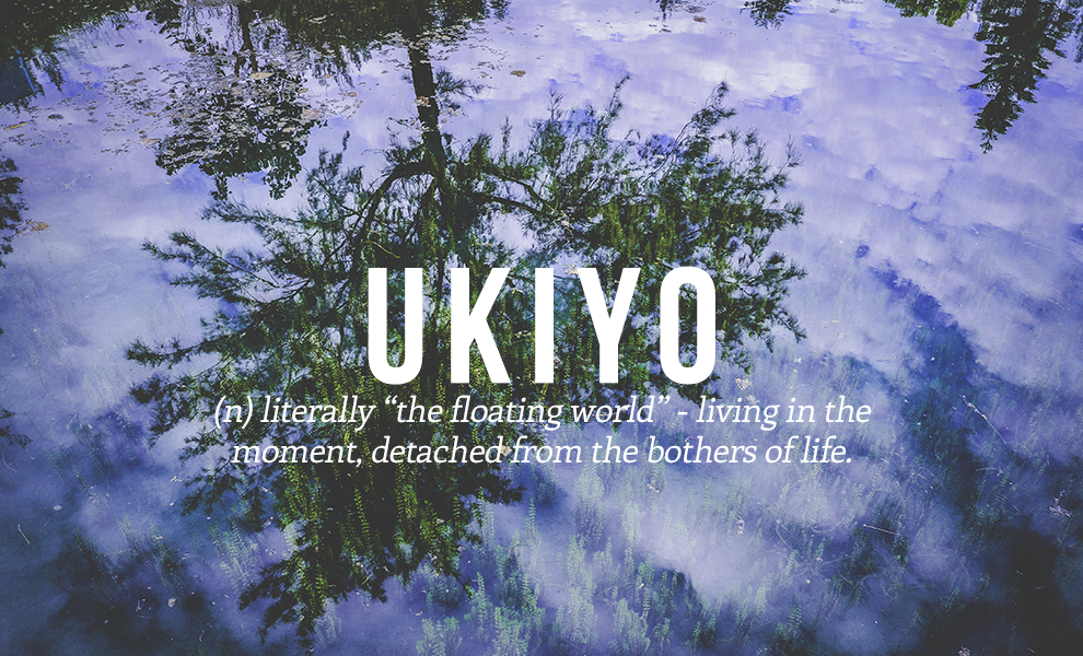 14 Perfect Japanese Words You Need In Your Life | stuff