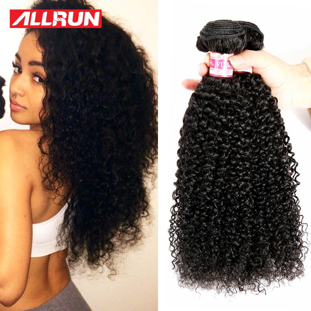 Brazilian Kinky Curly Virgin Hair 4pcs Unprocessed Brazilian Hair
