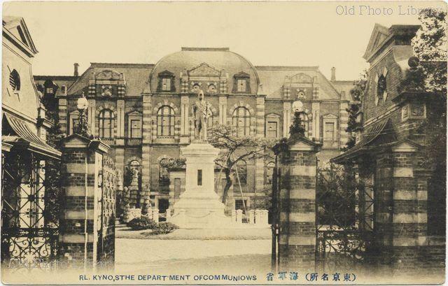 大日本帝国の失われた名建築 現代日本建築 建築 西洋建築