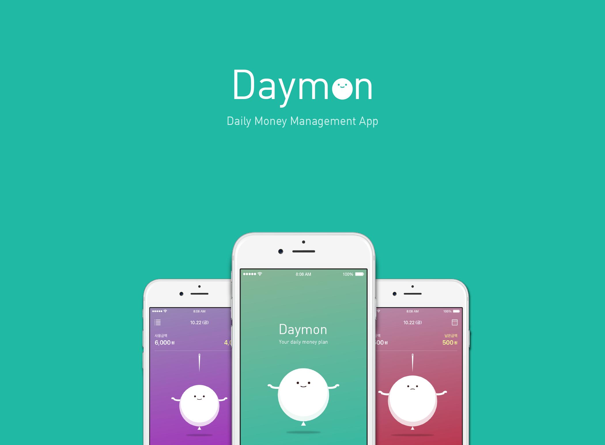 """다음 @Behance 프로젝트 확인: """"Daily Money Management App"""" https://www.behance.net/gallery/32087137/Daily-Money-Management-App"""