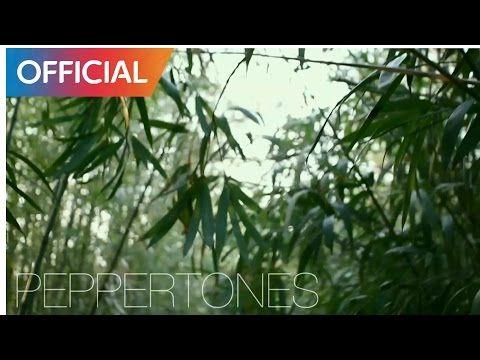 페퍼톤스 (Peppertones) - THANK YOU MV