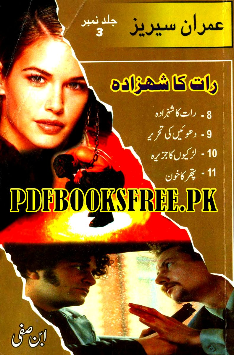 Raat Ka Shehzada Imran Series Jild 4 By Ibn Safi Reading Online, Books  Online,