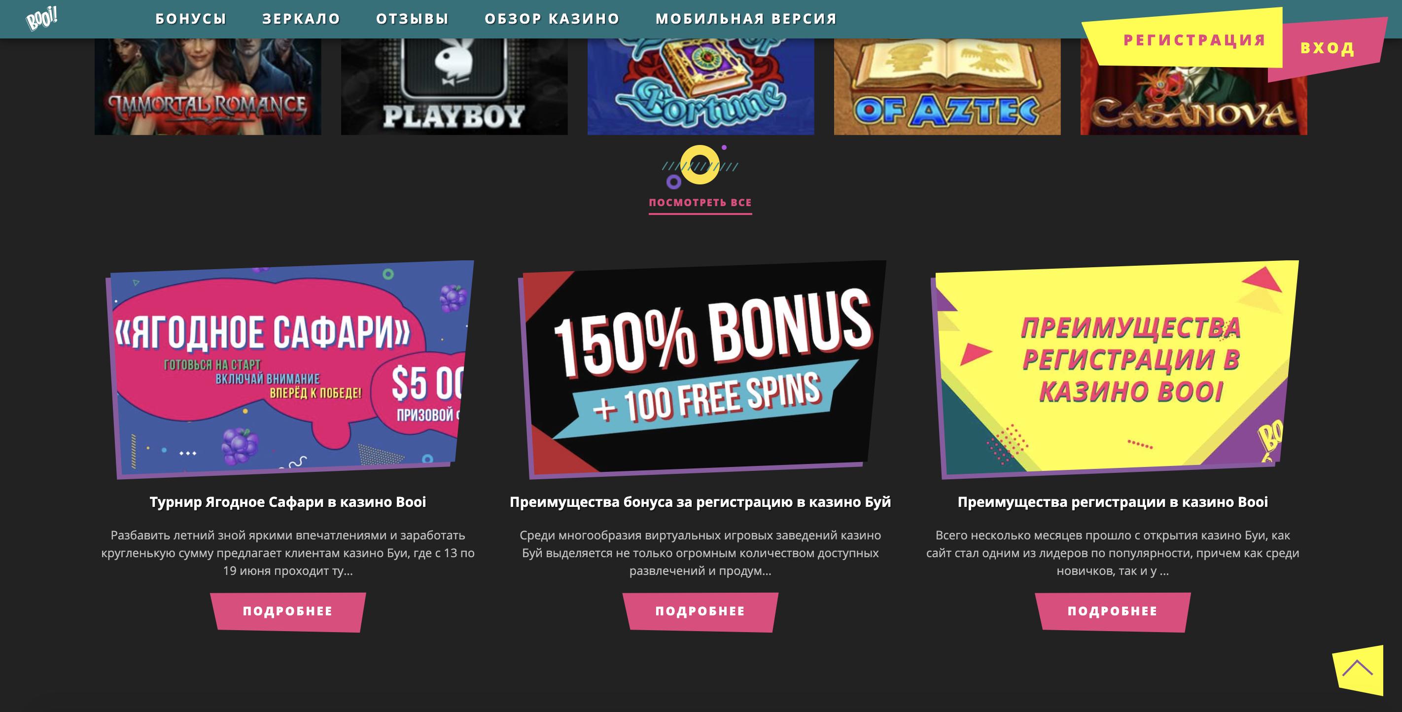лучшие сайты для покера на деньги