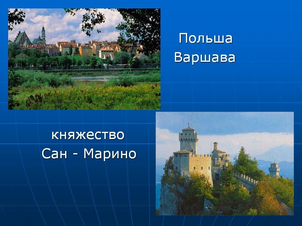Скачать учебник по русскому языку 11 класс рудяков