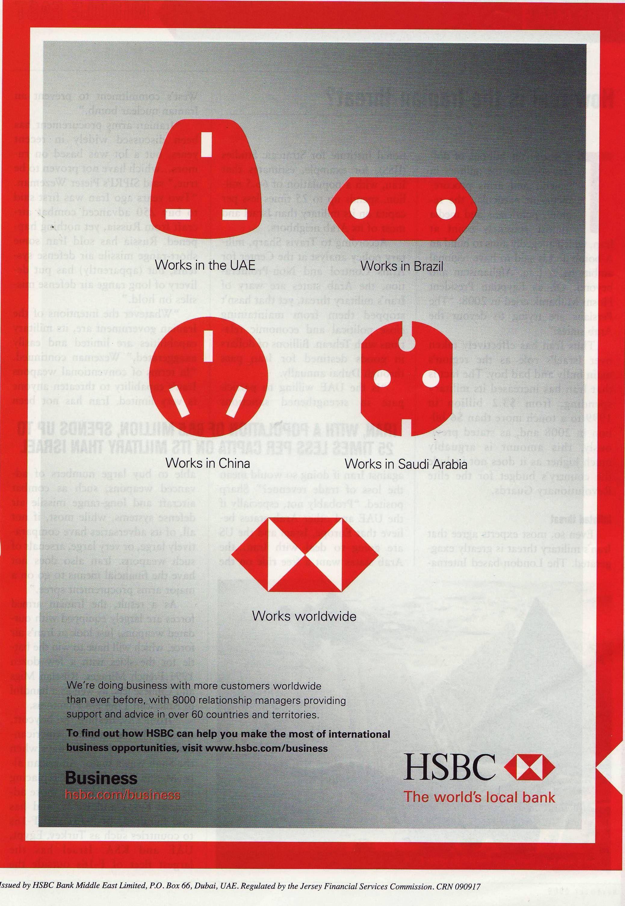 """Résultat de recherche d'images pour """"meaning of hsbc logo"""