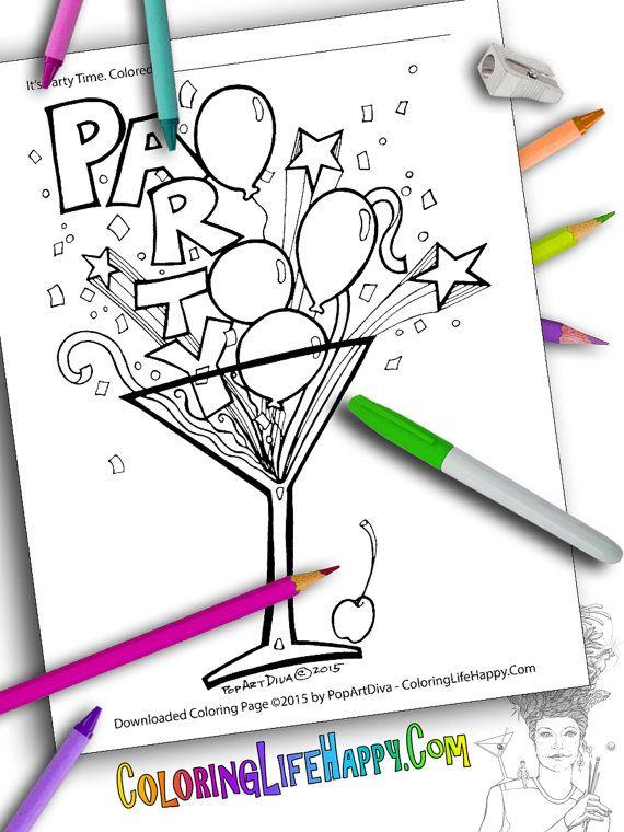 AdultColoring Page Of Martini Cocktail Glass Filled With Balloons Streamers Stars And Confetti Perfect For A Party Invite Or Activity