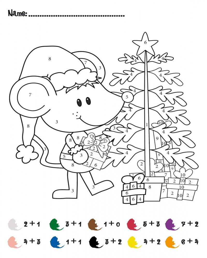 1st Grade Christmas Math Worksheets Printable And Free Math Coloring Worksheets Christmas Worksheets Math Coloring