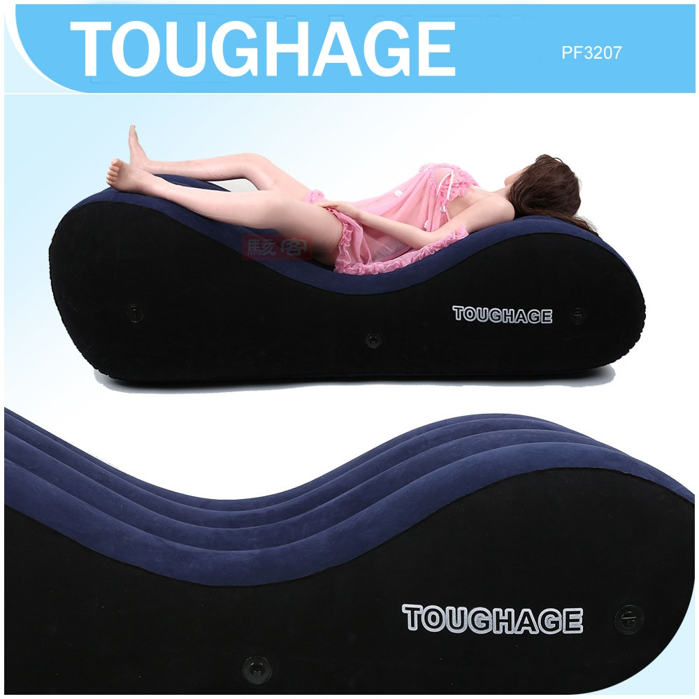 121.58) Buy here - TOUGHAGE New S-shaped inflatable sofa bed chair ...