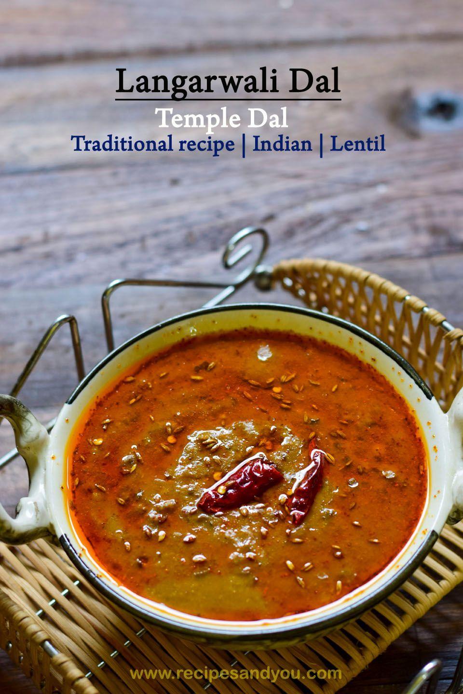 Langarwali Dal | Temple Dal | Langar Dal |How to make ...