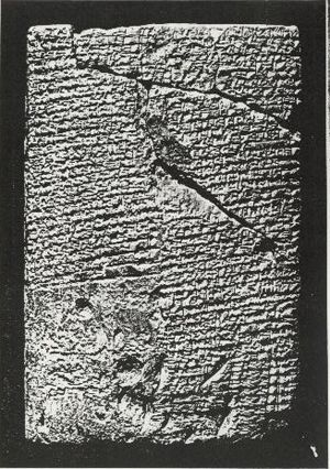 Sensational One Of Enheduannas Poems In Cuneiform On A Clay Tablet Home Interior And Landscaping Transignezvosmurscom