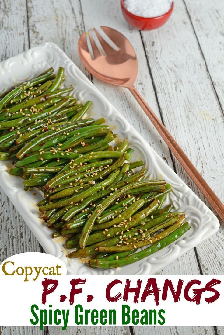 Copycat pf changs spicy green beans recipe easy