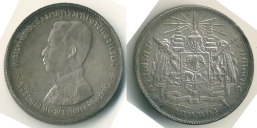 Thailand Siam Reign Of Rama V 1 Baht Coin Exact Year Unknown