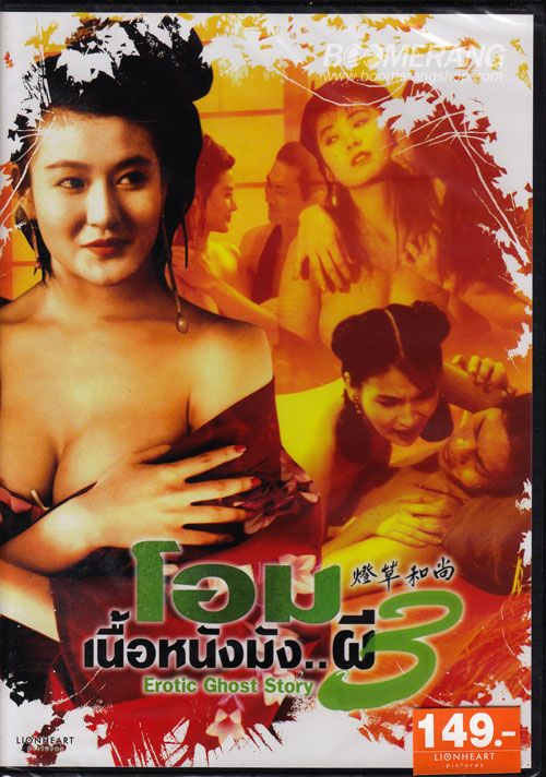 Asian sex viseos