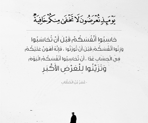 388 Images About ايات قرانية On We Heart It See More About Quran قرا ن And Deen Quran Verses Verses Quran
